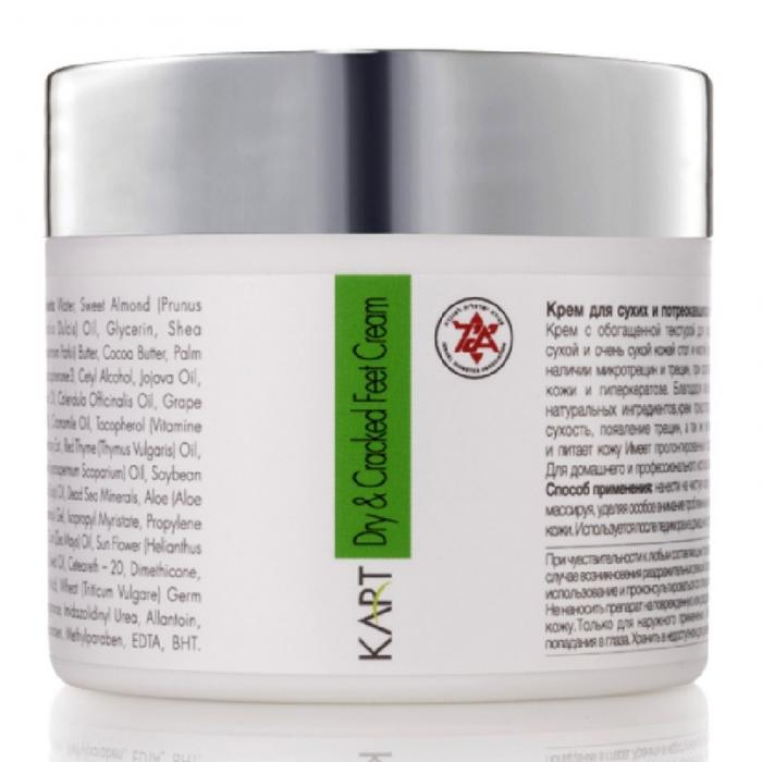Foot Therapeutic Cream for Extreme Cracks and Dryness