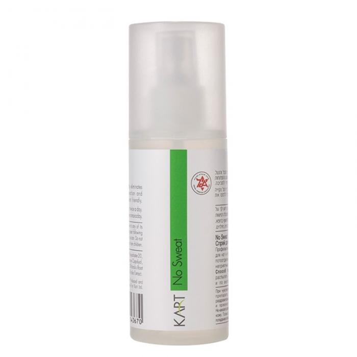 Mucosweat Foot and Shoe Spray