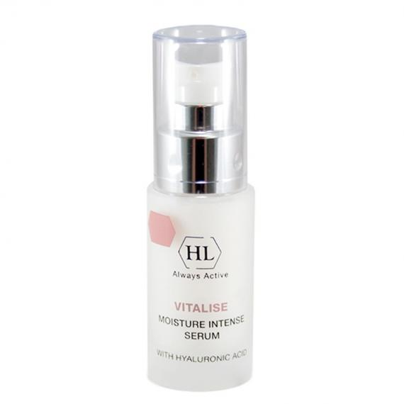 Vitalise Intensive Serum
