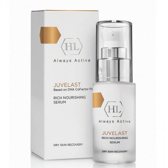 Holy Land Juvelast Rich Nourishing Serum