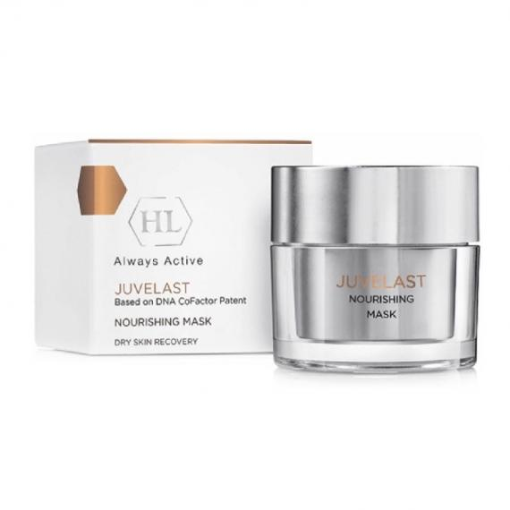 Holy Land Juvelast Nourishing Mask