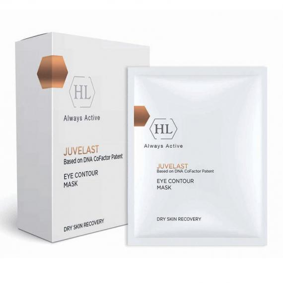 Holy Land Juvelast Eye Contour Mask