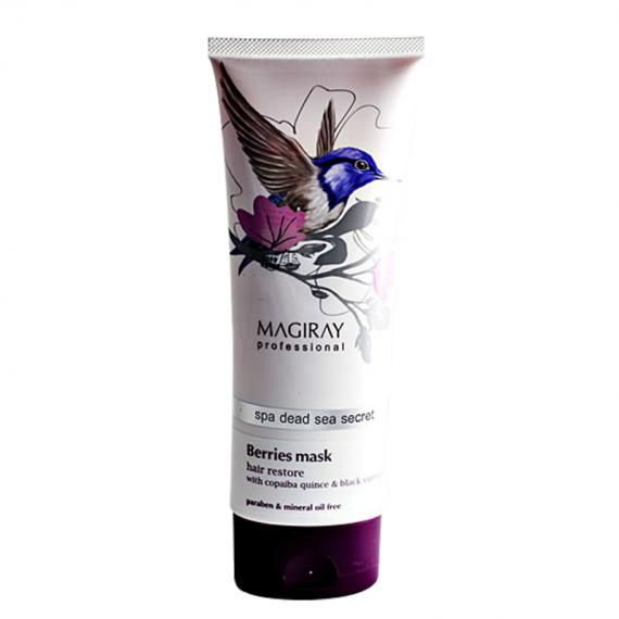 Magiray Berries Hair Restore Mask