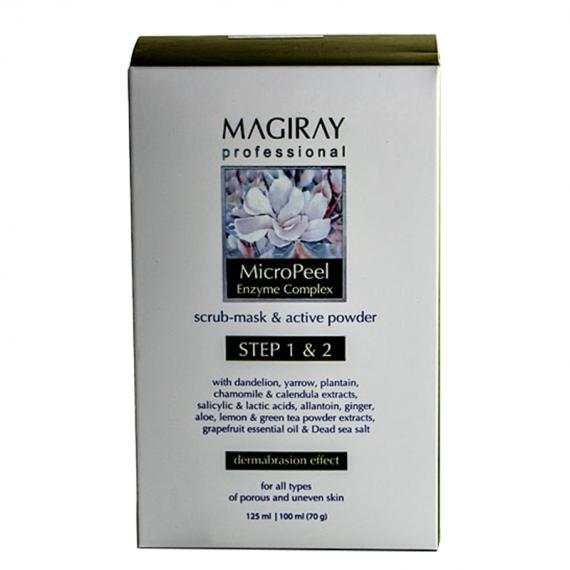 Magiray MicroPeel Enzyme Complex