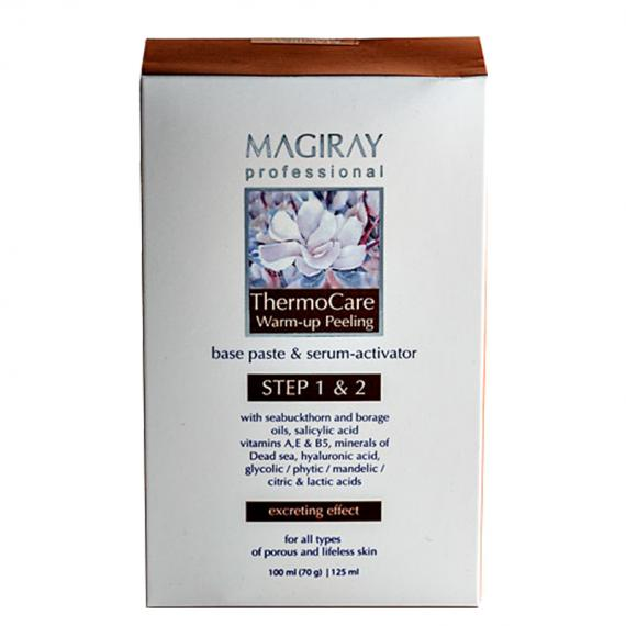 Magiray ThermoCare Warm-up Peeling
