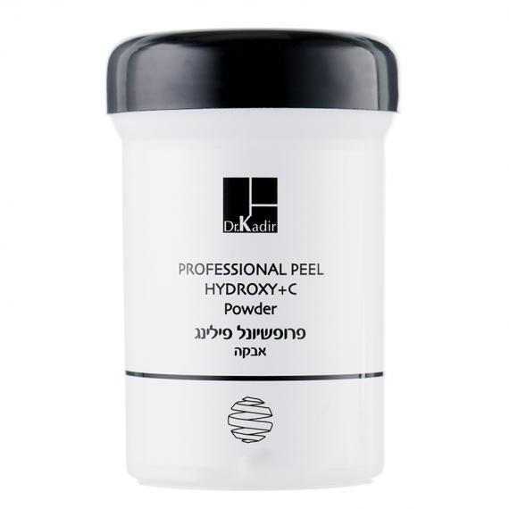 Professional Peel Powder