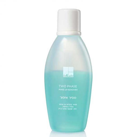 Two Phase Make Up Remover