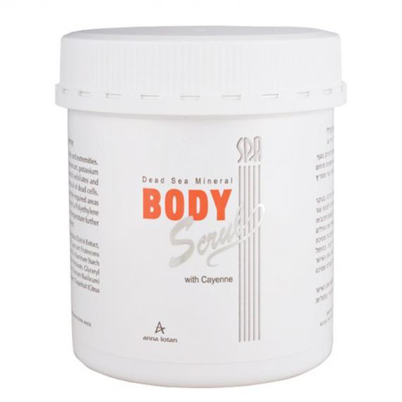 Dead Sea Mineral Body Scrub