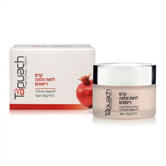 Moisturizing and Nourishing Pomegranate Cream
