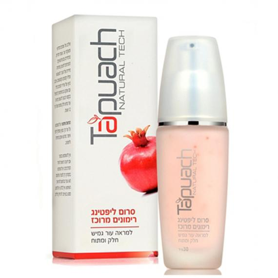 Pomegranate Lifting Serum