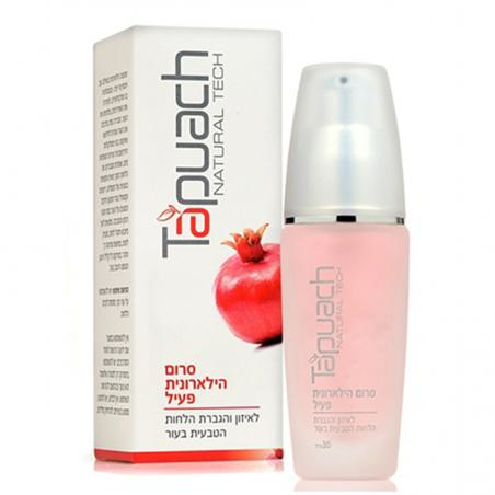 Tapuach Pomegranate Hyaluronic Active Serum