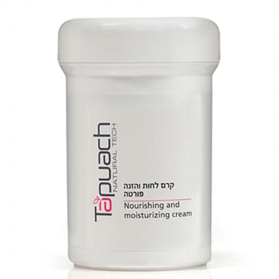 Nourishing and Moist Cream Forte