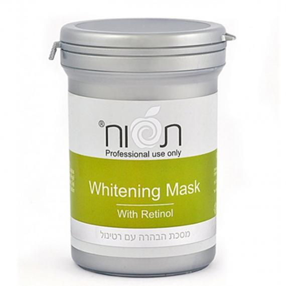Whitening Mask with Retinol