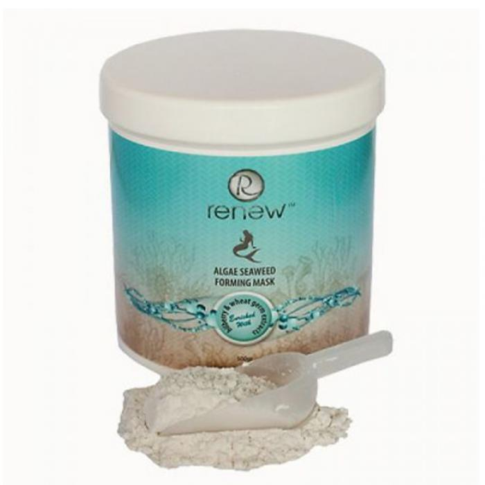 Algae Sea Weed Forming Mask With Bilberry & Wheat Germ